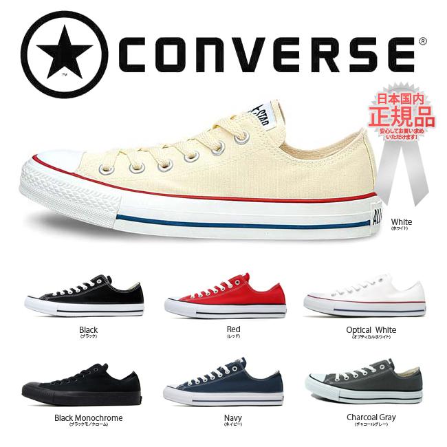 converse-asox_01