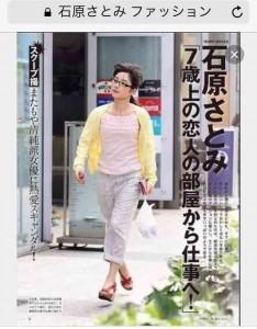 ishihara6wa9